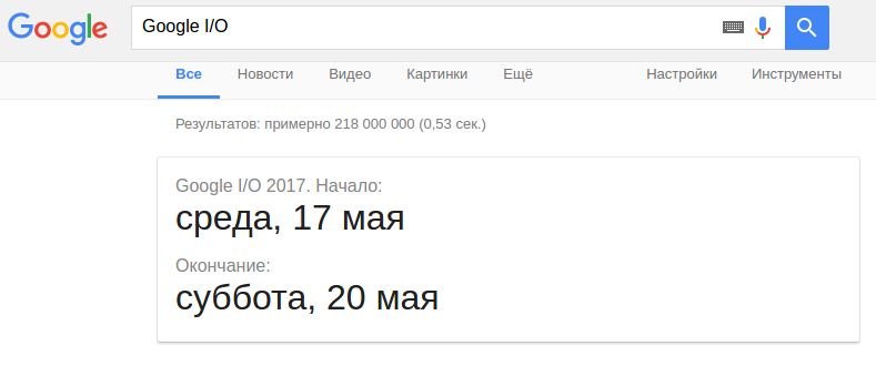 android 8 дата