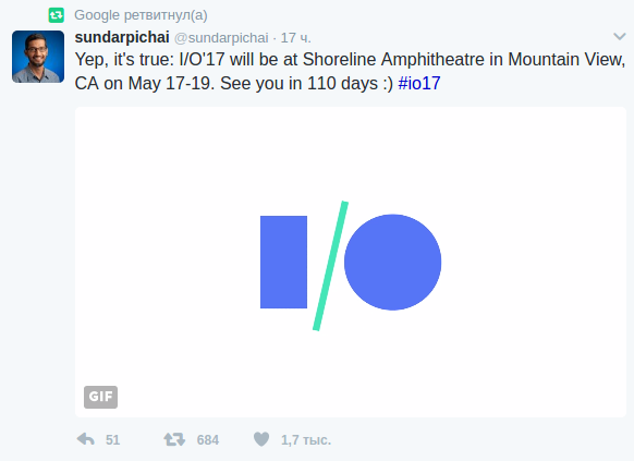 android 8 official