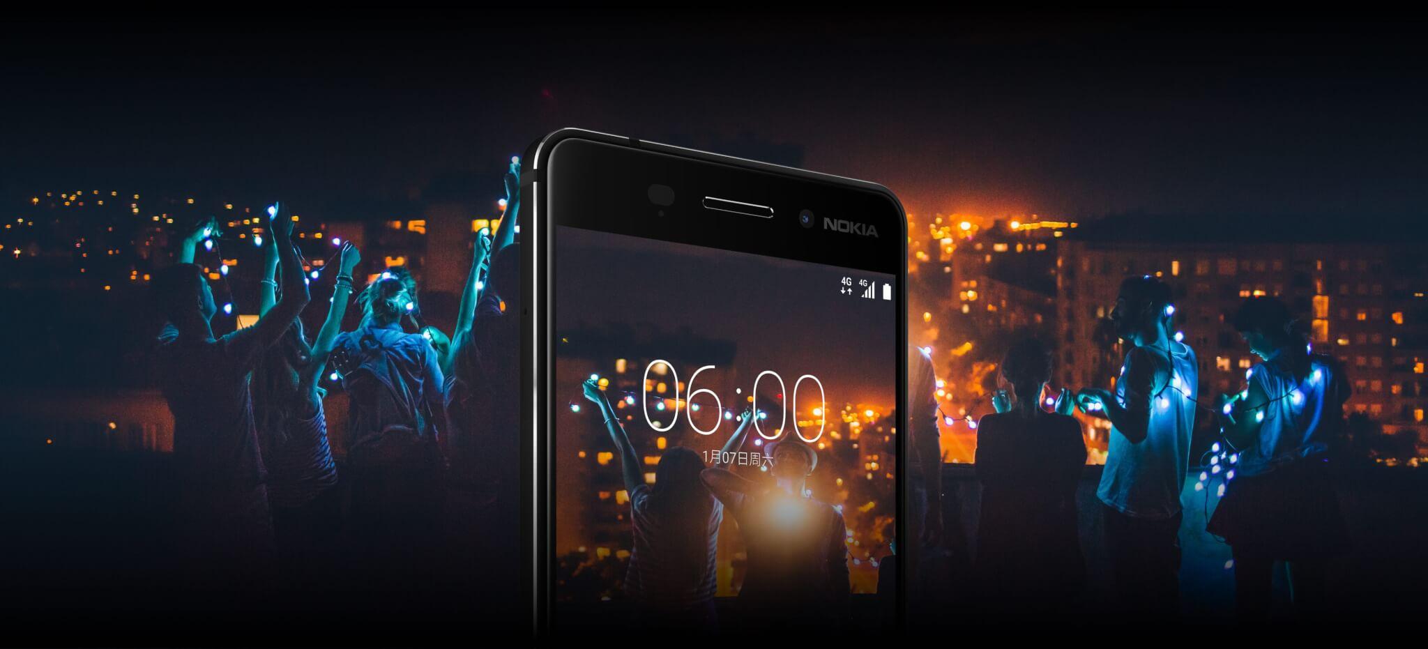 MWC 2017 Nokia