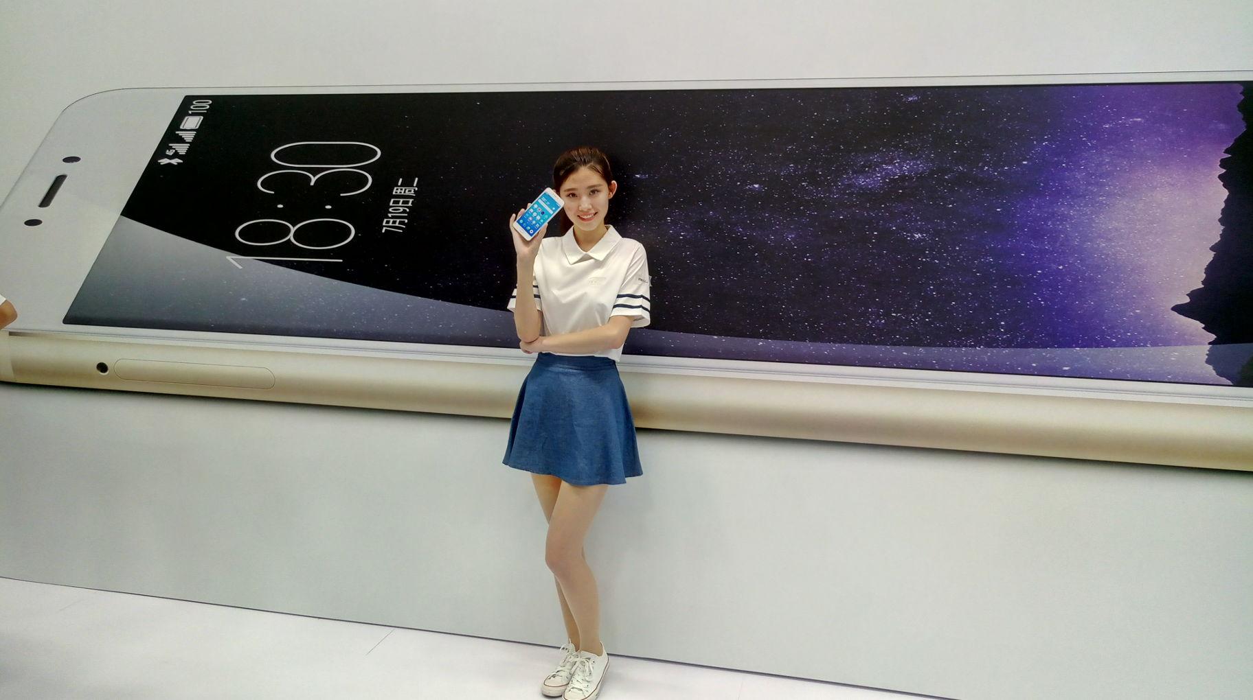 фото с камеры Meizu MX6
