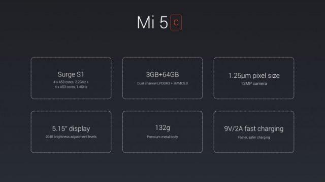 xiaomi mi5c характеристики процессора
