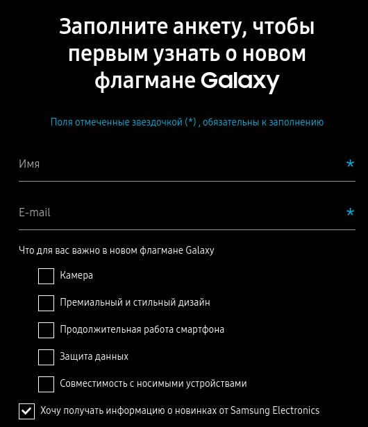 презентация нового Galaxy S8