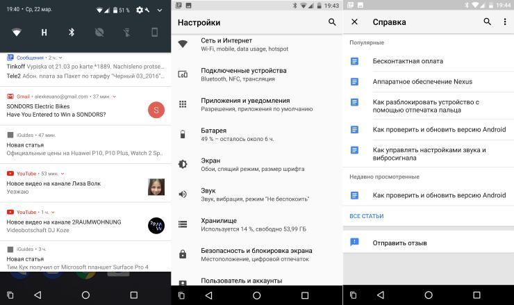 уведомления в Android O