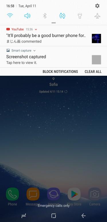 главный экран S8 шторка
