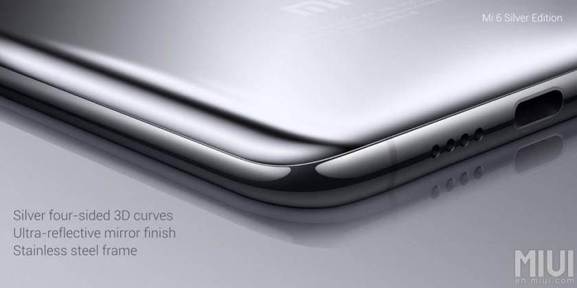 Xiaomi Mi 6 цена
