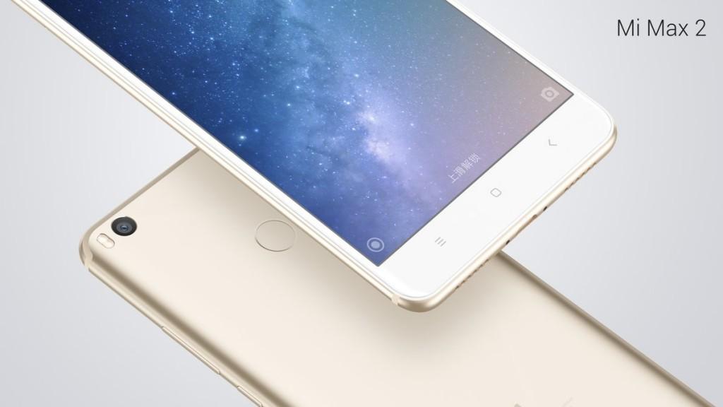 Xiaomi Mi Max 2 характеристики