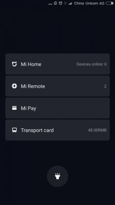 MIUI 9 быстрый запуск приложений