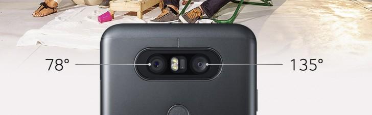 смартфон LG Q8 камера