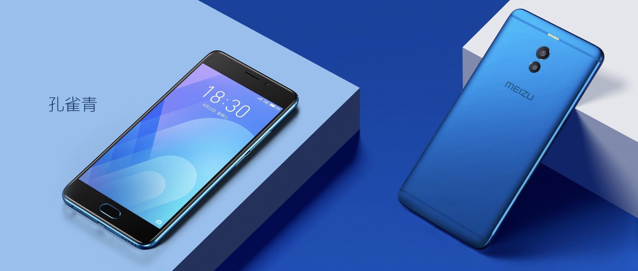 Meizu M6 Note: характеристики, цена и дата выхода