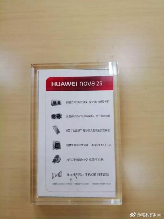 huawei nova 2S технические спецификации