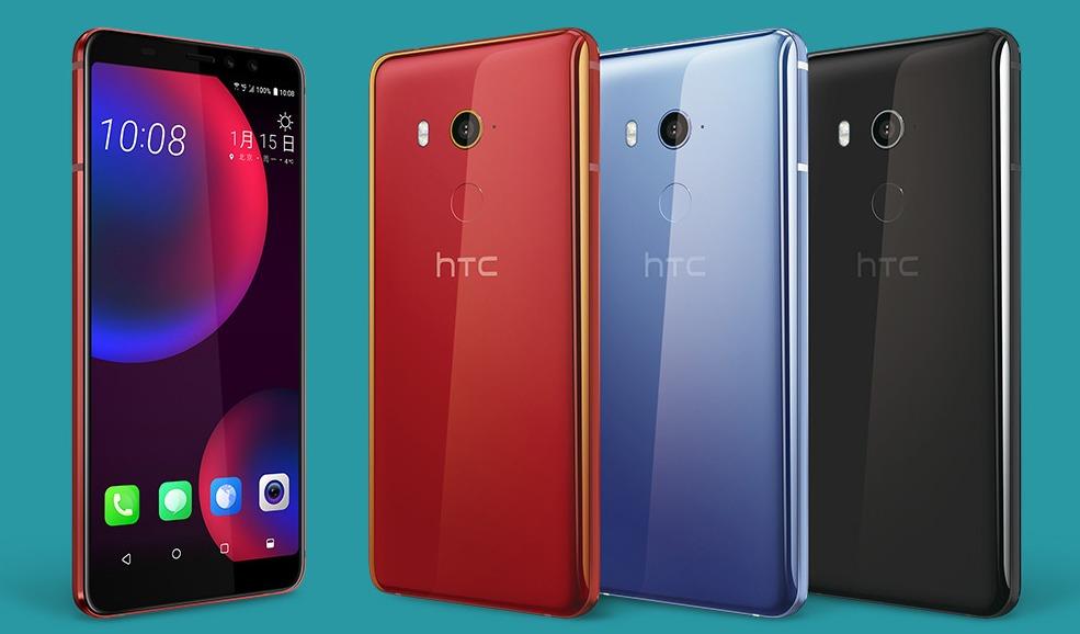Новый смартфон HTC U11 EYEs
