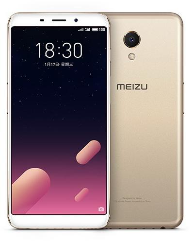 Цена Meizu M6s золотой