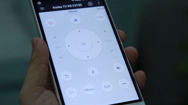 пульт через телефон