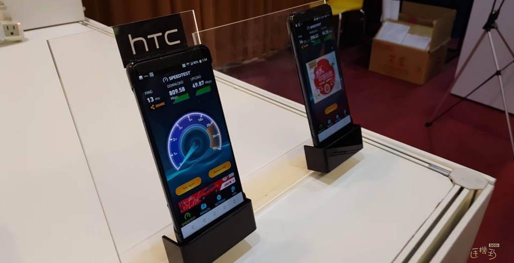 Что слышно о HTC U12: последние новости