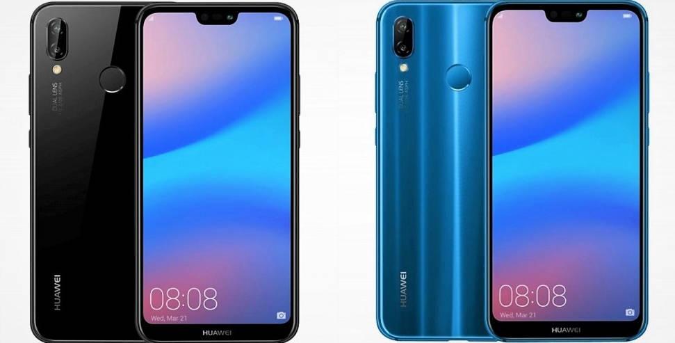 Huawei P20 Lite: характеристики и цена