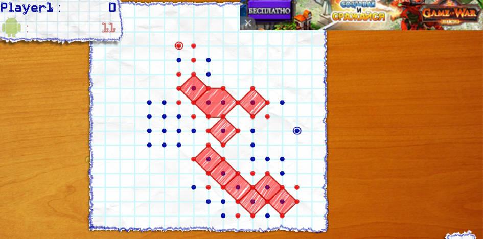 Точки, морской бой и другие «бумажные» игры на Андроид