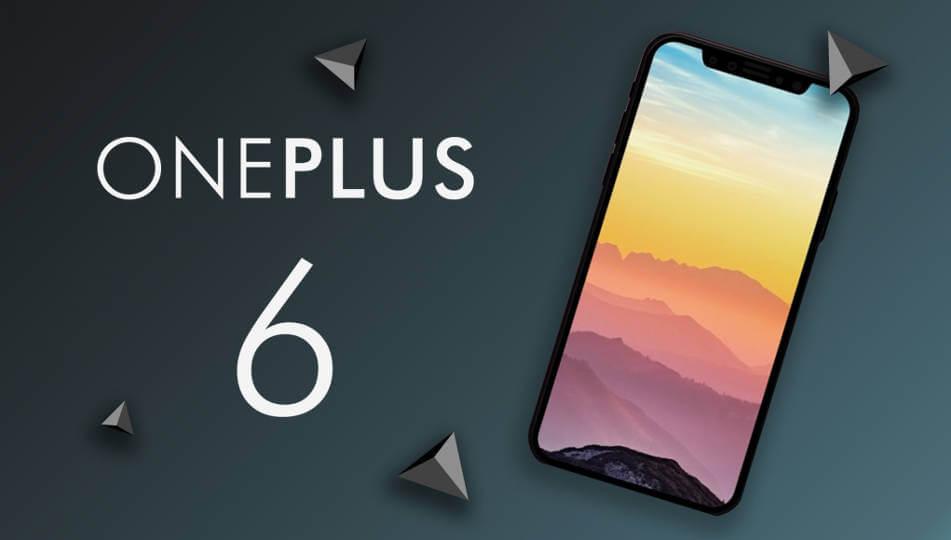 На подходе: что известно о OnePlus 6?