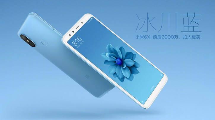 смартфон Xiaomi Mi 6X камера