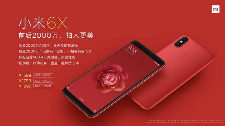 смартфон Xiaomi Mi 6X характеристики