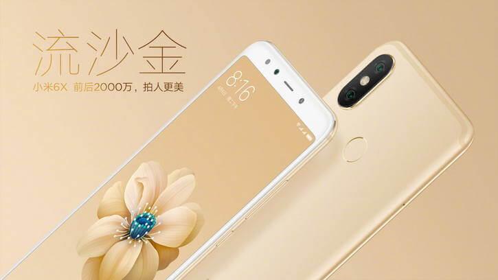 телефон Xiaomi Mi 6X новости