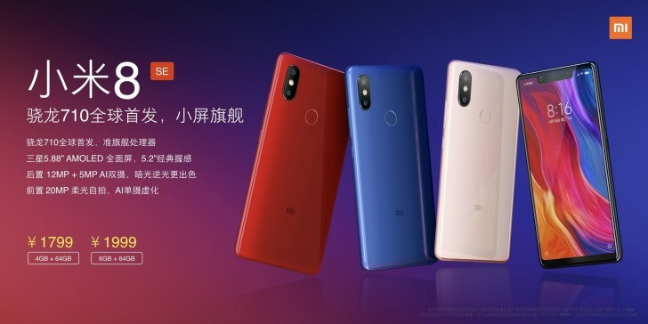 Xiaomi Mi 8 SE характеристики