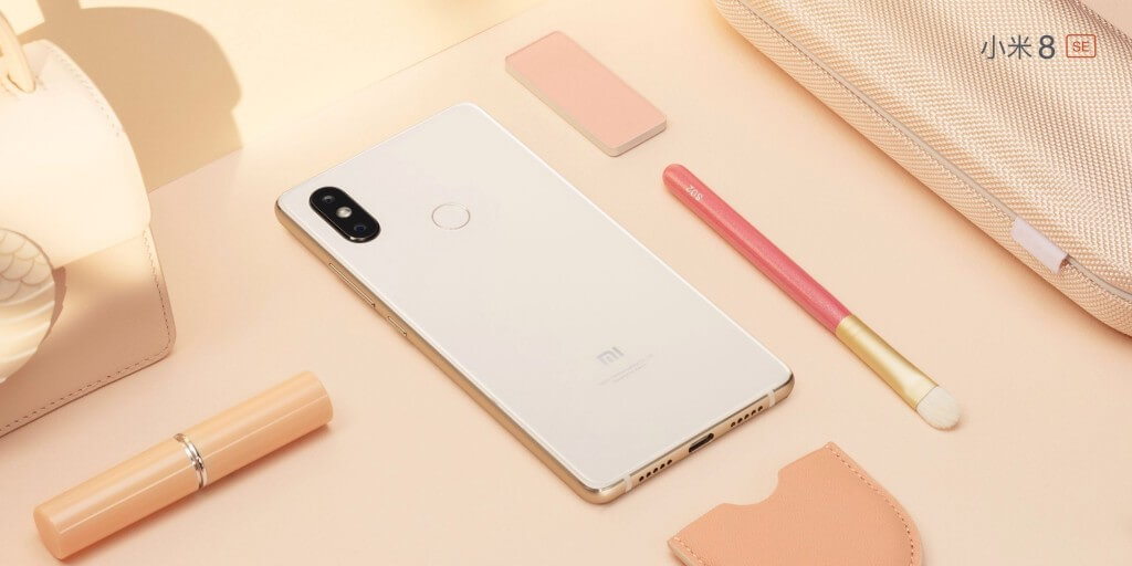 Xiaomi Mi 8 SE золотистый