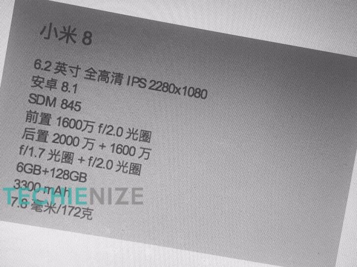 Xiaomi Mi 8 последние новости