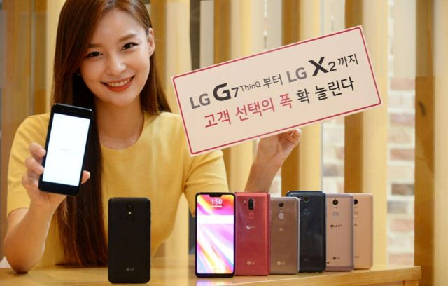 Смартфон LG X2: характеристики новинки, цена