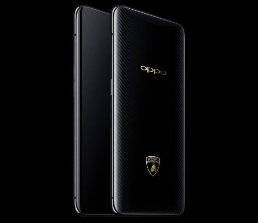 Смартфон Oppo Find X Lamborghini Edition 512 Гб
