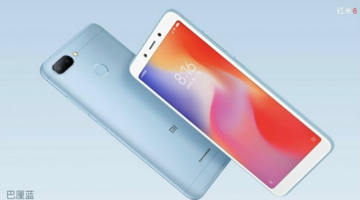 телефон Xiaomi Redmi 6 характеристики
