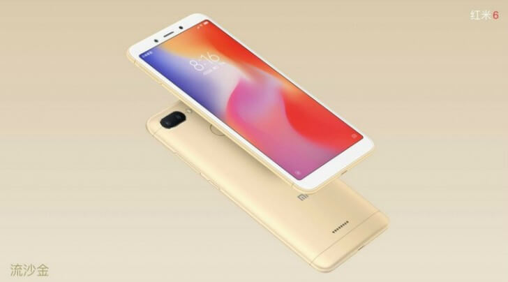 смартфон Xiaomi Redmi 6 цена