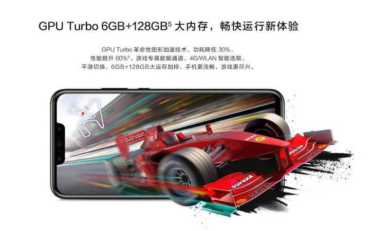 Huawei nova 3 процессор