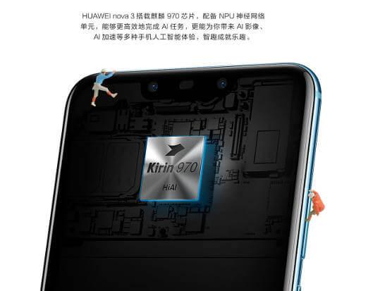 Huawei nova 3 характеристики железа