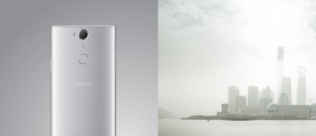 Sony Xperia XA2 Plus дата выхода