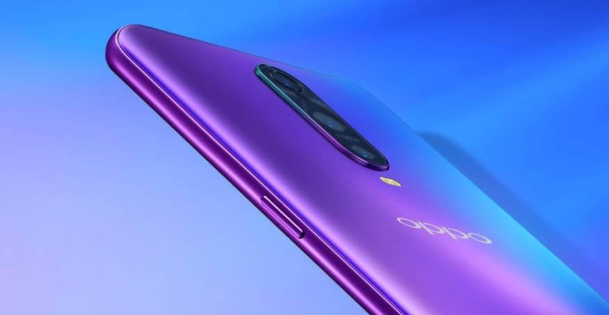 Oppo R17 Pro характеристики цена дата выхода