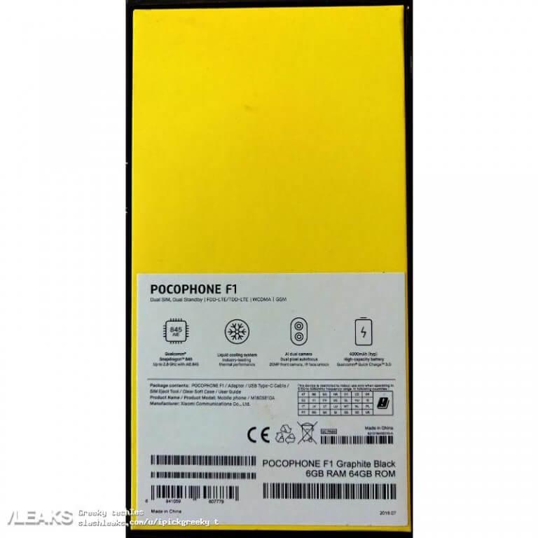 Xiaomi Pocophone F1 цена, дата выхода