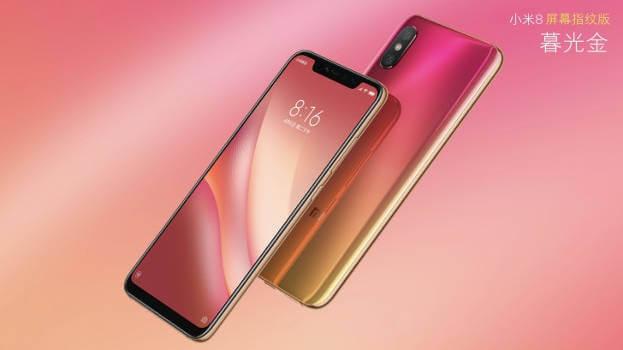 Xiaomi Mi 8 Pro характеристики дата выхода