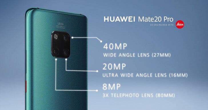 Huawei Mate 20 Pro характеристики камеры