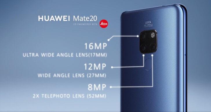 Huawei Mate 20 и Huawei Mate 20 Pro характеристики