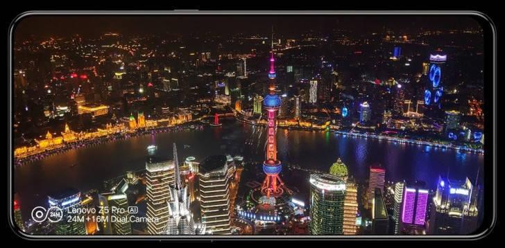Lenovo Z5 Pro характеристики экрана
