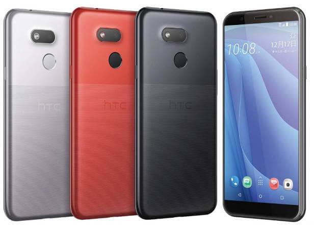 HTC Desire 12s характеристики цена