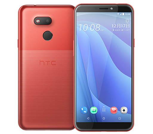 HTC Desire 12s цена