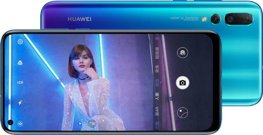 Huawei nova 4 характеристики цена и дата выхода