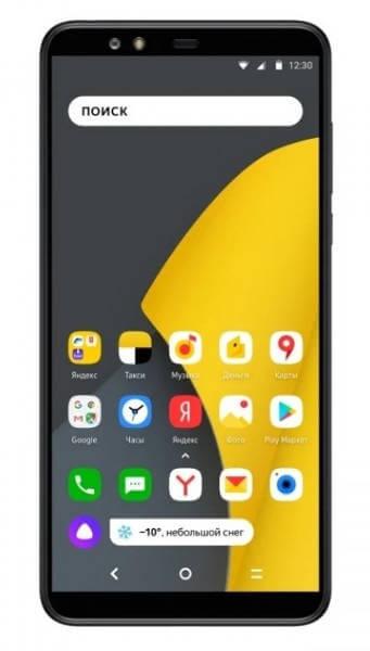 Телефон Яндекс характеристики и цена