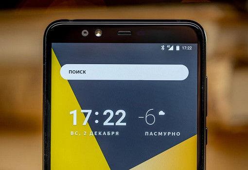 смартфон Яндекс голосовой помощник