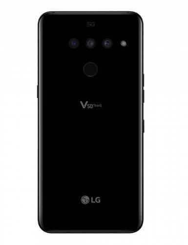 LG V50 5G экран