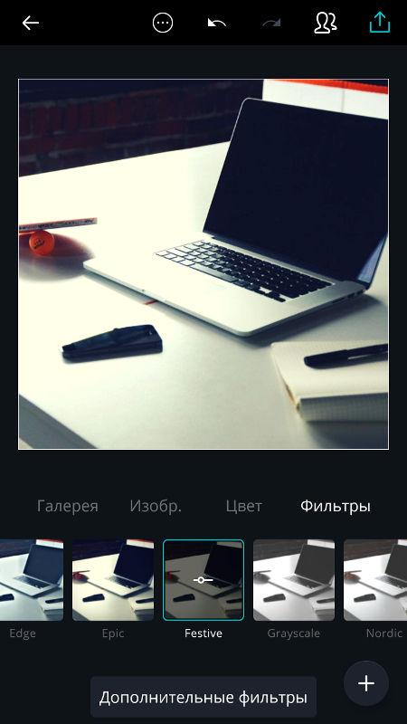 Canva: лучшее приложение для обработки фото