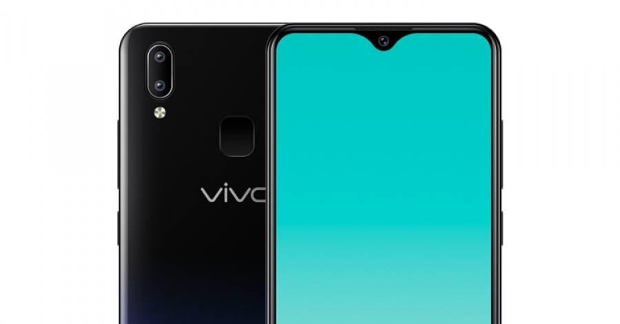 vivo U1: характеристики, цена и конкуренты