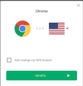 Hola VPN приложение для Андроид