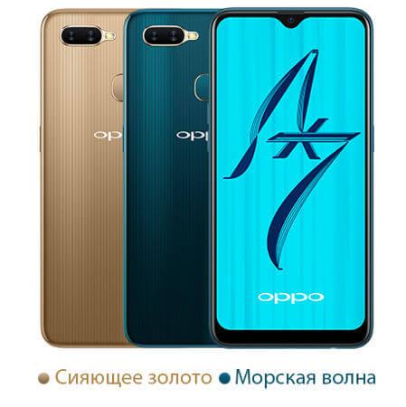 Oppo AX7: цена, цвета
